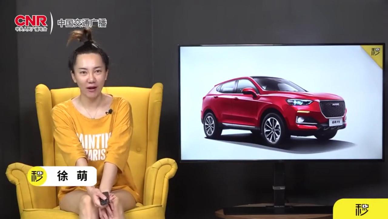 视频:国产电动跑车70万开卖 新爱丽舍顶配卖12万
