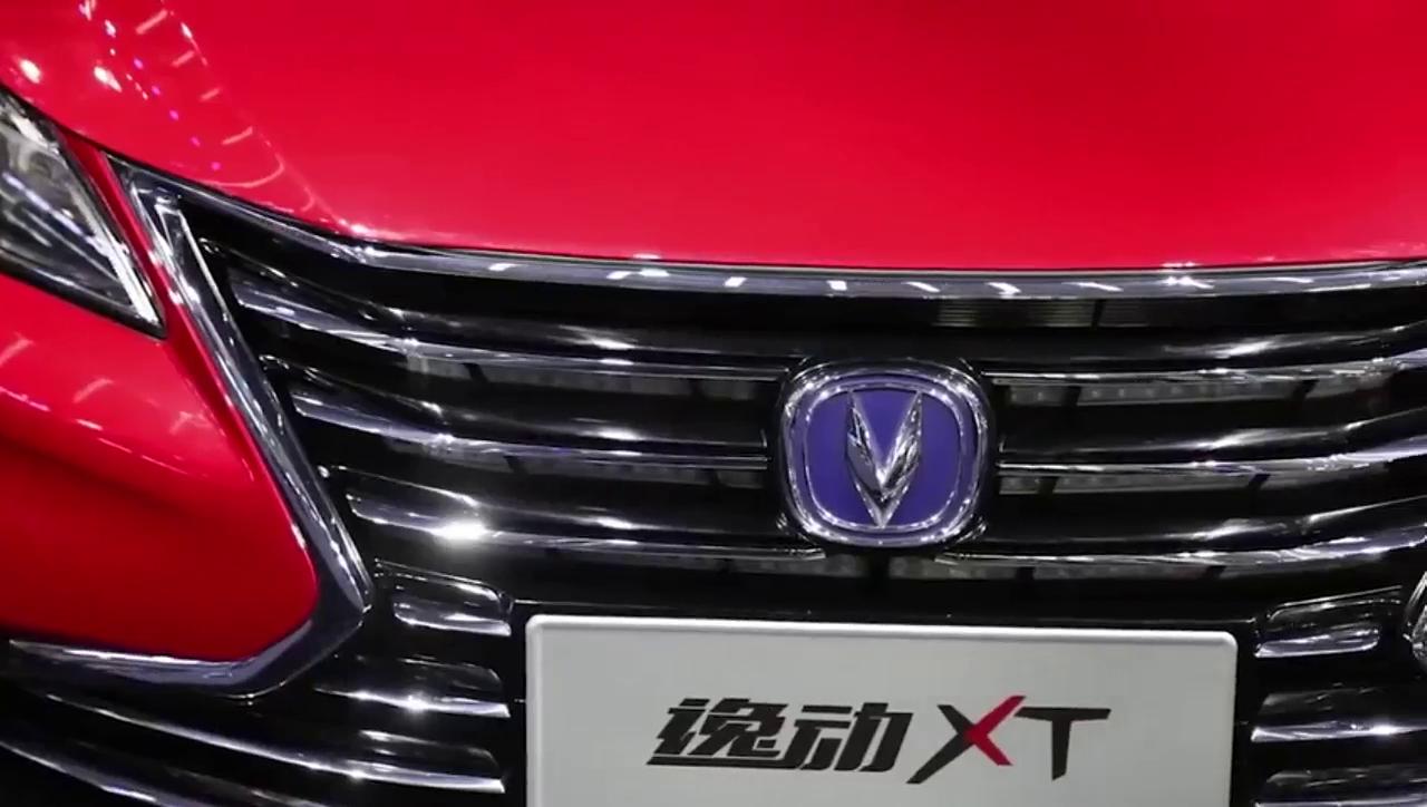 视频:长安再次发力,全新逸动XT颜值爆表,预计7万起售!