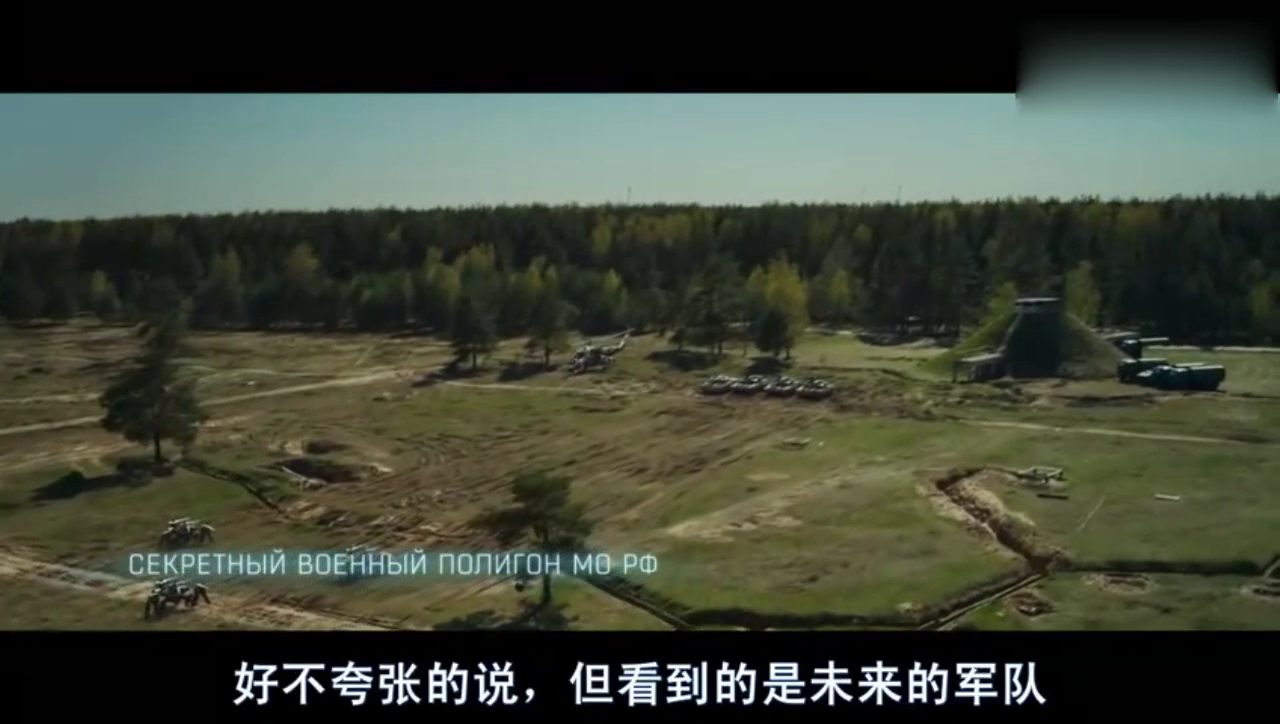 俄罗斯最新高水准科幻片,一队坦克加武装直升机对战机器人被瞬秒