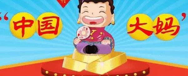 """""""中国大妈""""旅游拍照标准动作集萃!简直炫翻天"""