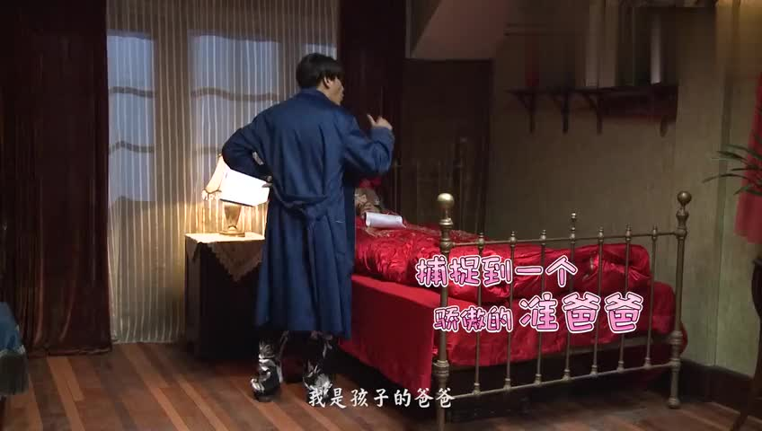 《脱身》花絮准爸爸陈坤反应过激被吐槽万茜撒娇要吃道具