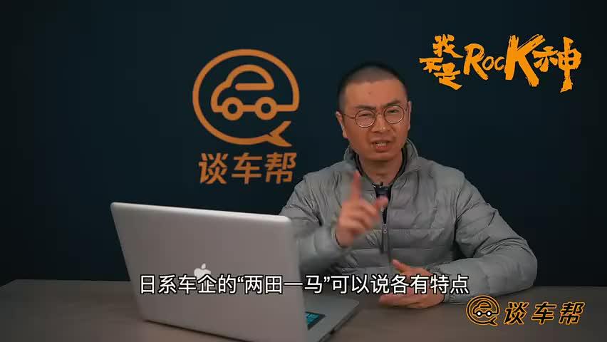 2020年丰田新车大盘点SUV混动氢能源成大趋势