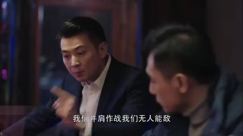 在远方保剑锋把远方归还刘烨立志两人并肩作战创造奇迹
