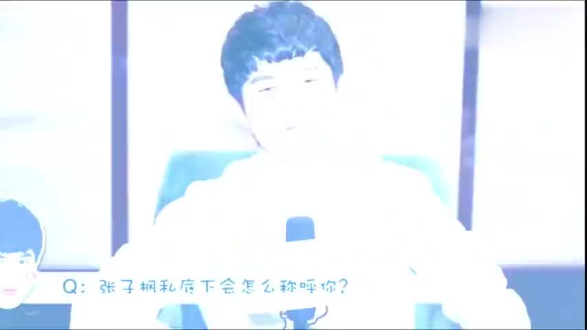 刘昊然张子枫稀有的感人泪下的互动小合集