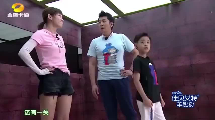 疯狂的麦咭蔡国庆儿子现场质问导演这球为什么不动
