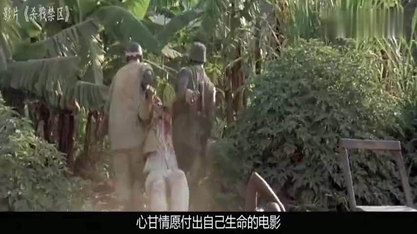 卢旺达大屠杀有多疯狂看完这部电影就知道了联合国也不敢庇护