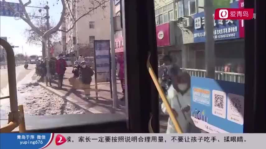 周知岛城众志成城抗疫情乘坐公交需实名制