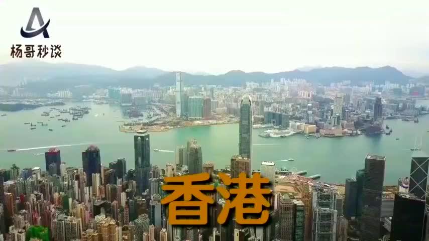 全景航拍深圳和香港,粤港澳大湾区两大经济体!