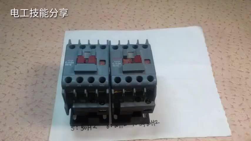 电工师傅详细讲解接触器参数01和10区别在哪m5和q5呢