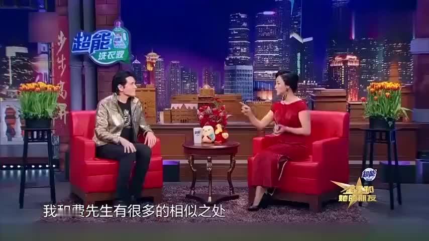 金星秀金星直言和费翔是最佳拍档都是中西文化的结合体