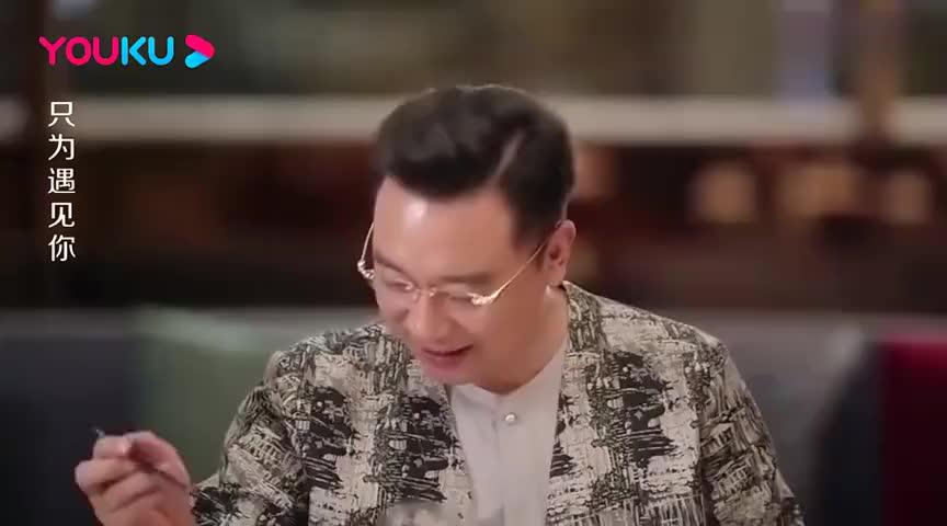 总裁饭桌上给心机女夹菜想气气女朋友下秒女友就让他后悔