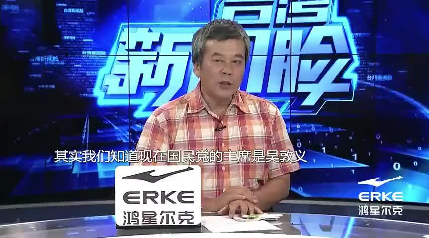 发现千里马韩国瑜的伯乐是谁不是吴敦义而是他