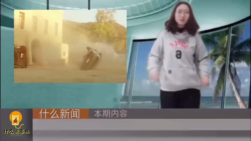 佟大为黄晓明赵薇好莱坞拍电影一个镜头就400万超奢侈