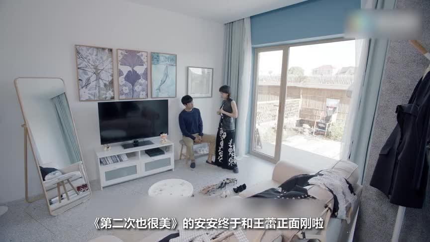 《第二次》许朗变穿搭顾问怼安安身高 王子文与王蕾正面交锋