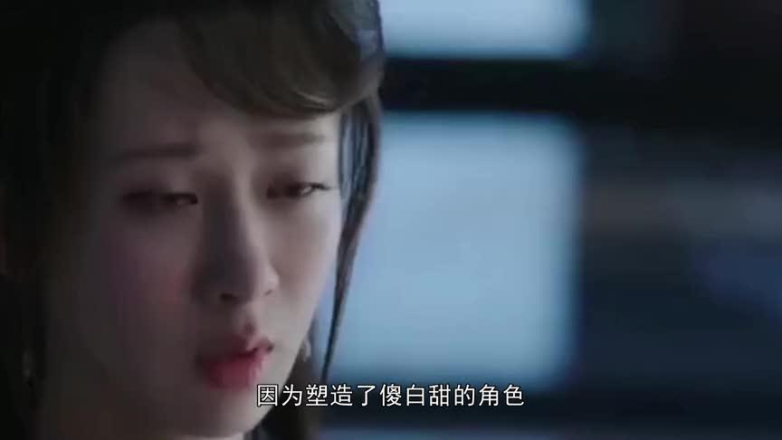 为何说傻白甜不是谁都能演好当李沁和杨紫同吃鸡腿差距一目了然