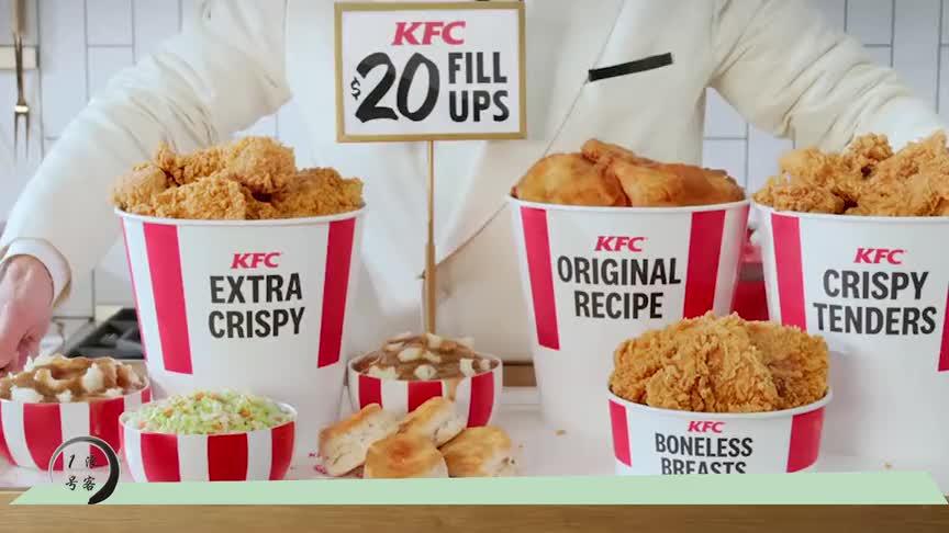 世界最迷你肯德基店游客要趴在地上取食成品更是让人大开眼界