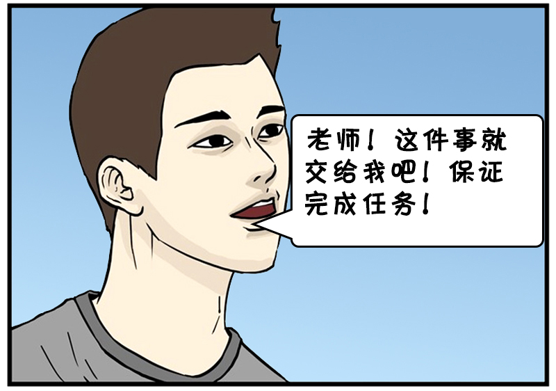 搞笑漫画:有漫画女朋友的三个女仆折磨同学图片