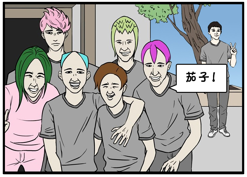 搞笑漫画:有漫画女朋友的三个同学的a漫画v漫画图片