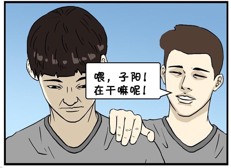 搞笑漫画:有三个女朋友的天下同学漫画王者384图片