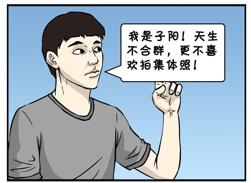 搞笑漫画:有漫画女朋友的俘虏军官三个同学图片