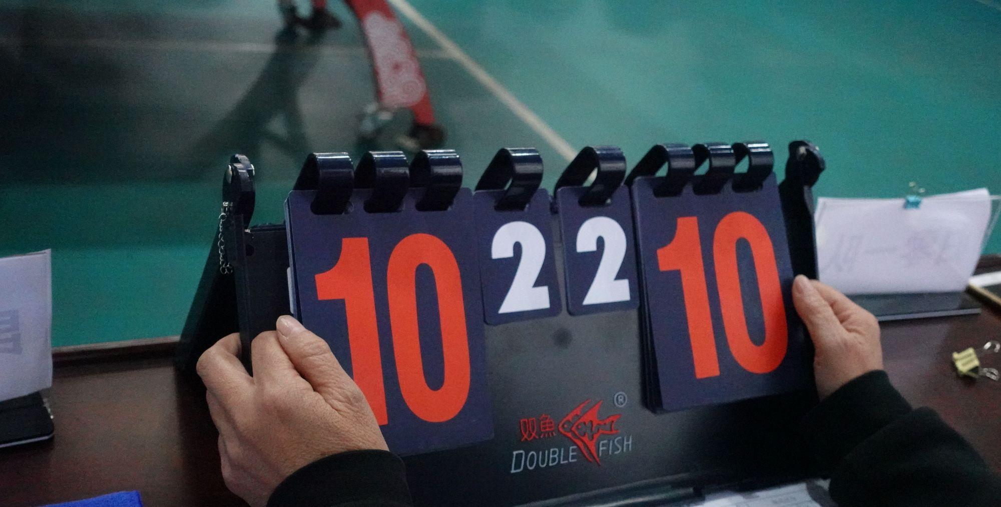 2020年魅力秦泰乒羽俱乐部乒乓球周年庆典赛精彩集锦