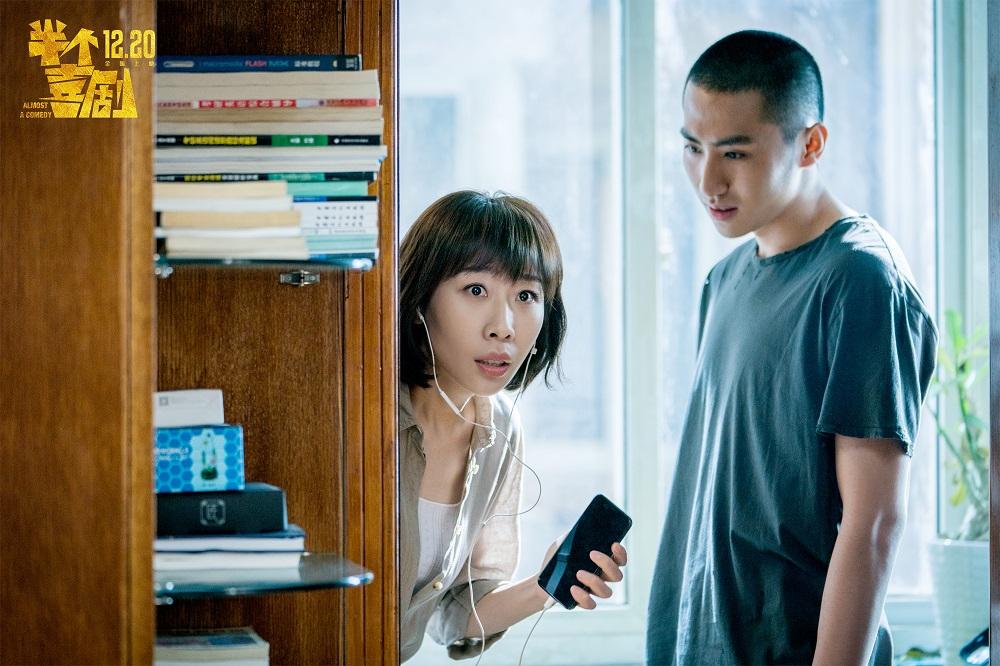 李宇春献唱电影《半个喜剧》主题曲《如果我不是我》寄语敢爱之人