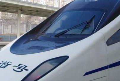 我国高铁站最多的城市,不是上海也不是深圳,而是这座中部城市!