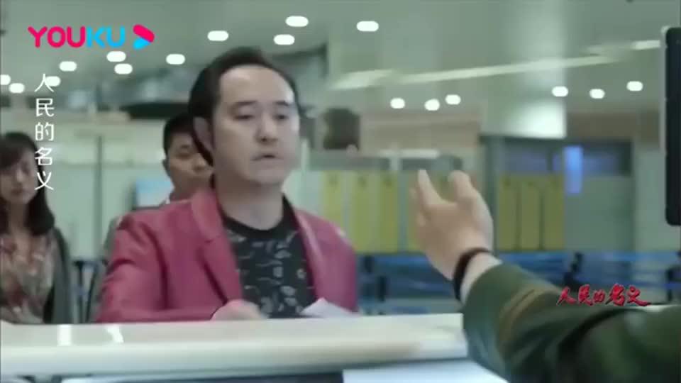 人民的名义赵瑞龙被禁止出境立马换个机场试不料这个竟可以