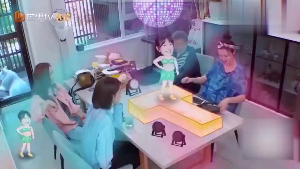 《新生日记》刘芸心机赠送比基尼李艾孕期两眼巴巴不能穿
