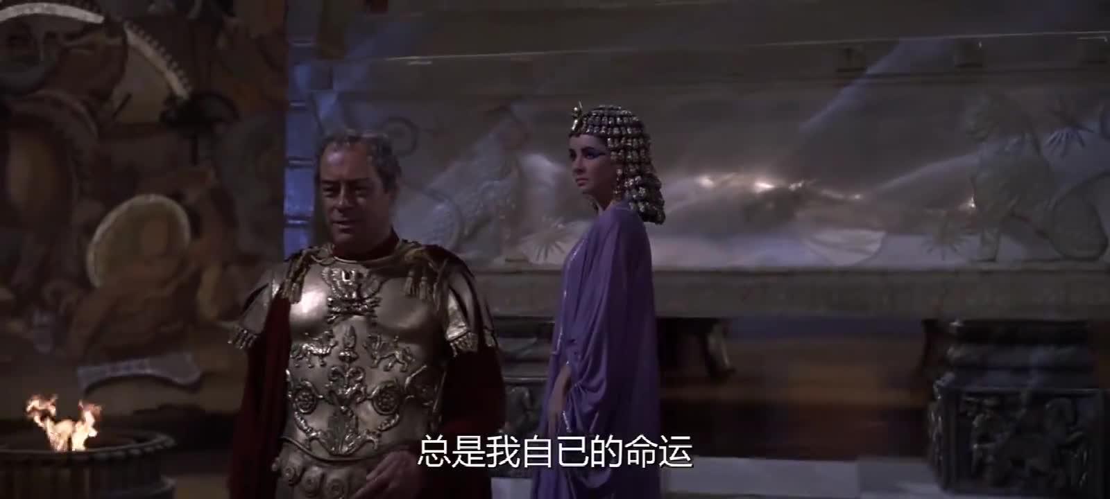 埃及艳后离不开凯撒大帝,不分场合就出声挽留,女人啊!