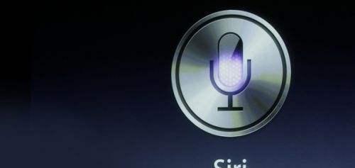 苹果语音助理Siri的前项目负责人加入微软