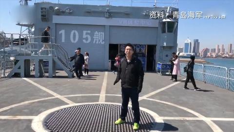 海军张召忠与军迷262笑谈中国第一艘自主建造105和鹰潭号
