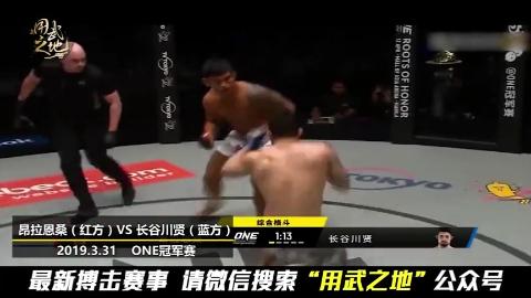 霸气硬汉再次暴打KO日本挑战者东京封王