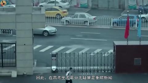 中国最叛逆的高考生试卷写下8000字抗议书为引关注故意考0分