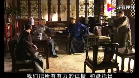 嘉庆皇帝:广兴告知王杰等人,折子内容被改,嘉亲王陷入被动局面