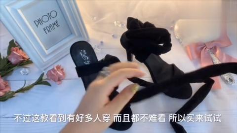 小姐姐拆箱:一双黑色绑带高跟鞋,穿上超级好看,漂亮!