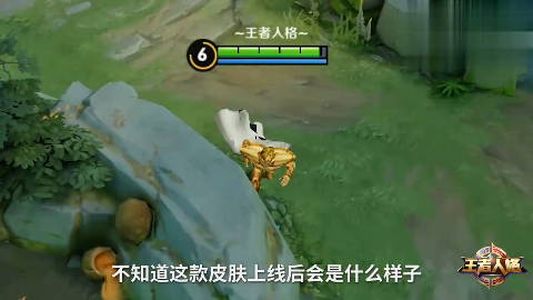 王者改造3自制达摩圣斗士黄金狮子座艾欧里亚皮肤 像后羿皮肤