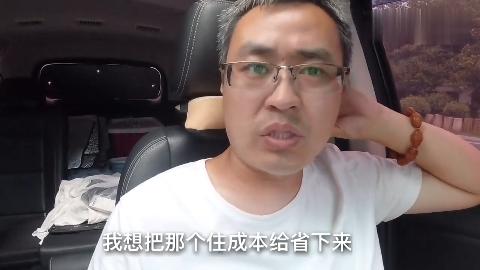 小伙自驾游安徽天气太热决定改道去甘肃青海宁夏避暑