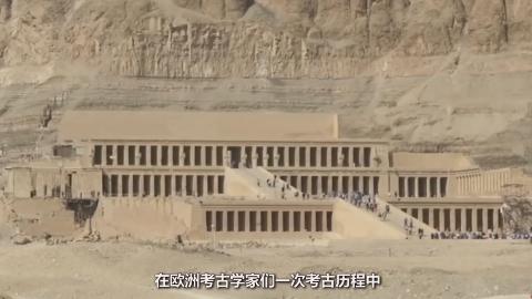 古墓发现1500年前电灯一直亮着从未灭过专家对此表示无解