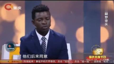 非洲小伙把女友带到了中国,涂磊直呼:终于可以私奔了!