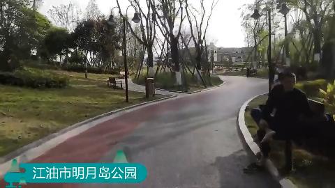 四川江油市这个网红公园建有人造沙滩沙子是福建海边运的海沙