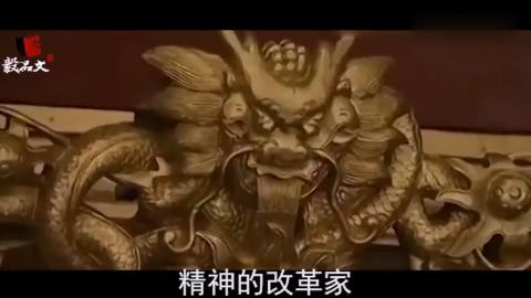 《雍正王朝》里清朝的雍正皇帝为什么会戴个金黄色的假发画像