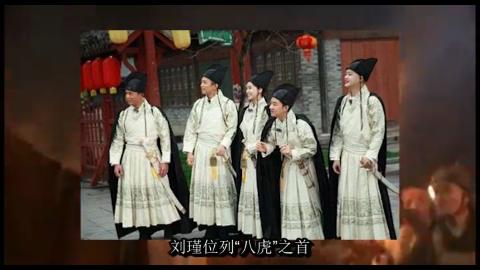9月13日明朝大太监刘瑾谋反事发萨沙历史上的今天