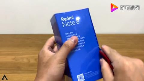 Redmi Note8开箱可能是最美的千元机