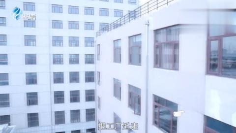 记录徽商:走进金宝马集团董事长张乃建