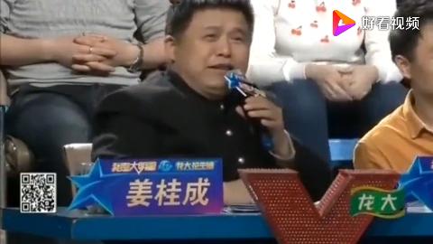 孙文凭说梦想唱一首歌挣50元评委说将来挣5000元都不成问题