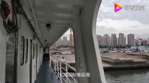 从广西北海乘船到海南海口秀英港欣赏海上的风景