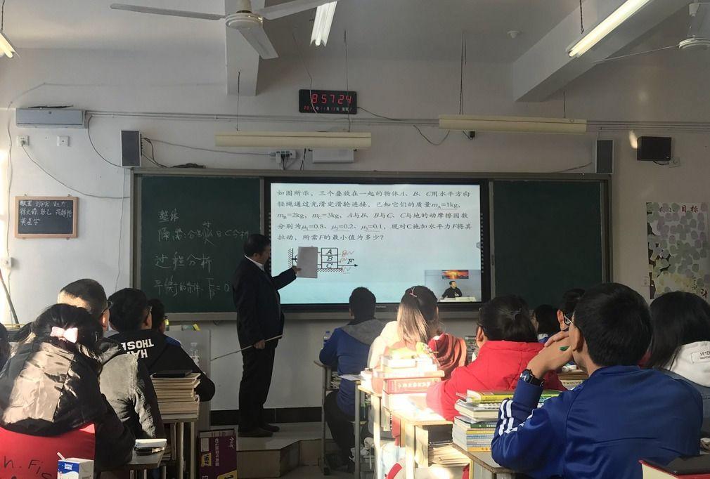 改变命运的屏幕:248所中学直播名校课程,88人考上清华北大
