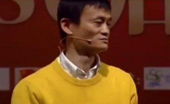 马云自述不喜欢成功学,一语点名成功人