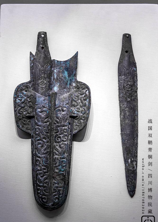 实拍古蜀独有的双鞘青铜剑